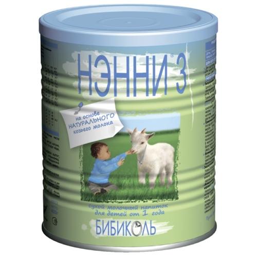 bán sữa dê của nga tphcm